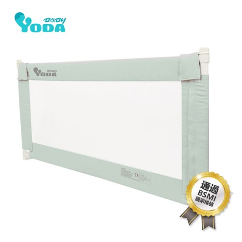 YoDa 垂直升降床邊護欄 (三款可選)