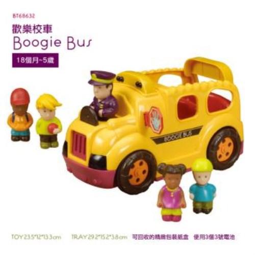 【B.Toys】歡樂校車